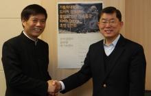 중국의 행복기업 Suzhou Goodark Electronics Wu NianBo 회장 초청
